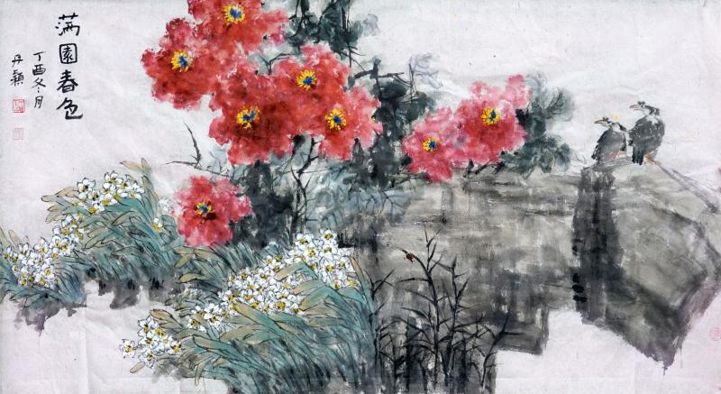 满园春色(中国画)