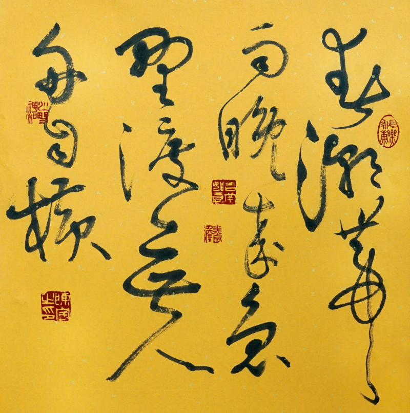 唐人诗句(行草)