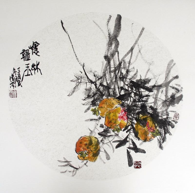 怀珠韫玉(中国画四条屏)