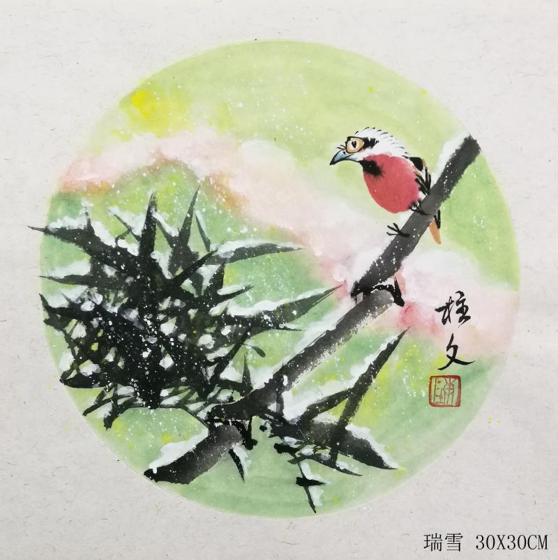 瑞雪(中国画)