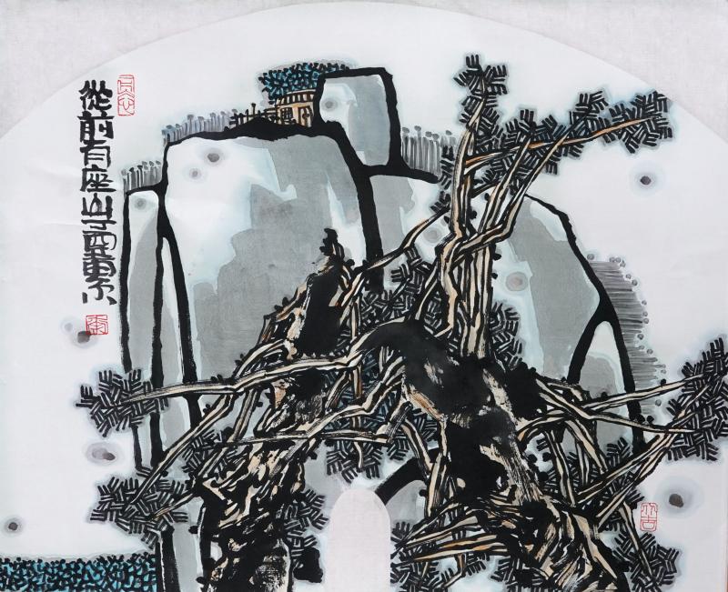 从前有座山(中国画)