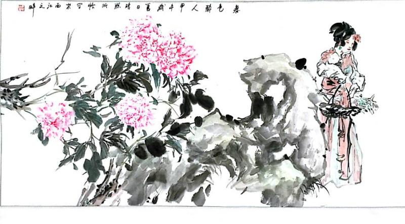 春色醉人(中国画)