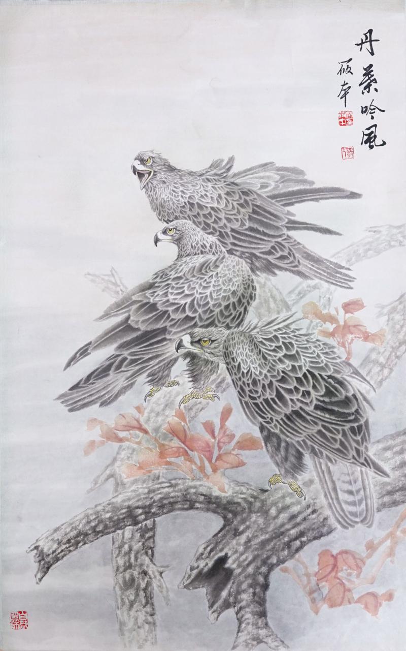 三英图(中国画)