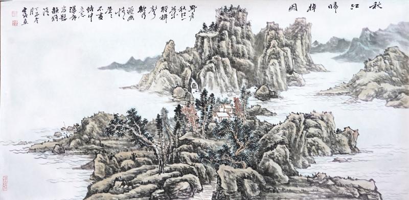 秋江归棹图(中国画)