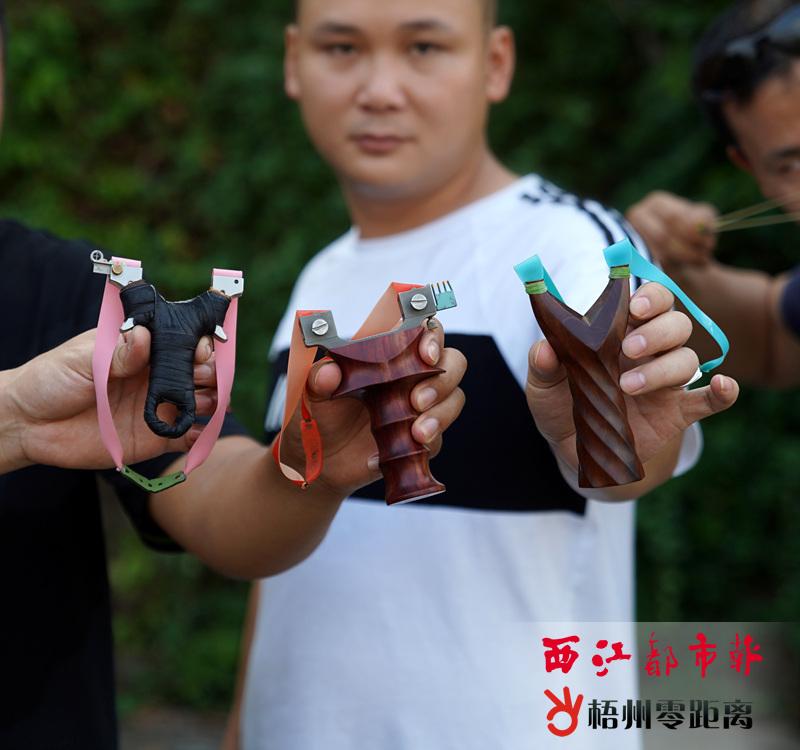 弹弓和弹弓哪个好用_卡球弹弓和传统弹弓_弹弓爱好者