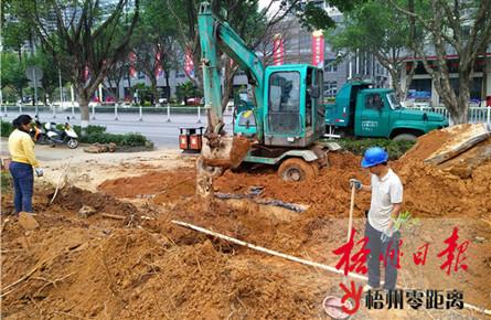 维修排水管道