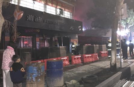 电动车店凌晨起火