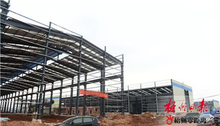 再生锌项目建设厂房