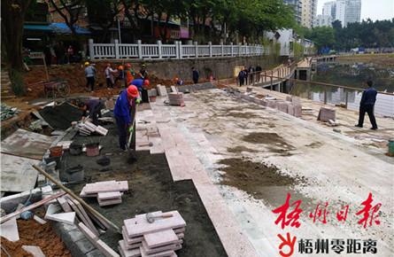 潘塘公园改造工程收尾
