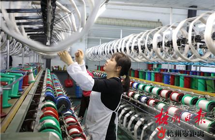 产业园区创建工业景区