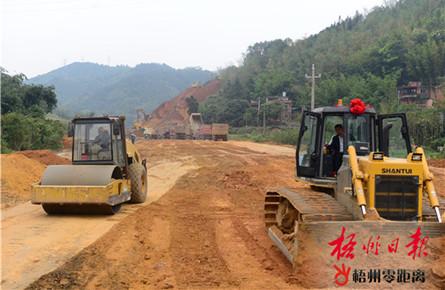 加快推进路基土石方工程
