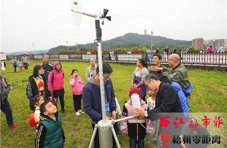 梧州市气象局举行气象开放日活动
