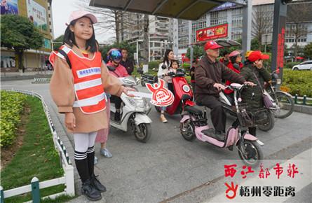 梧州市家庭志愿者开展文明交通劝导志愿服务