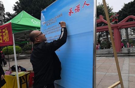 梧州市启动打击欺诈骗保集中宣传活动