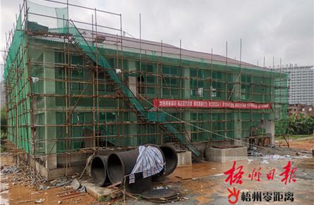 续建防洪工程