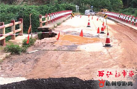 桥台基础坍塌