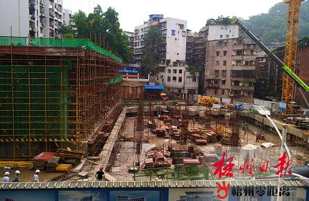 妇幼保健院扩建项目主体施工