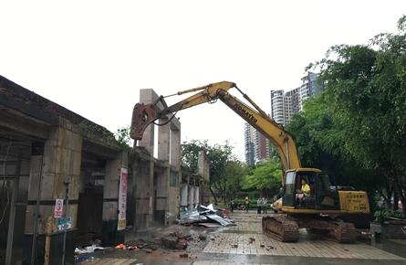 拆除花卉街