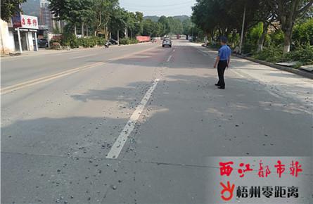 角石污染路面被处罚