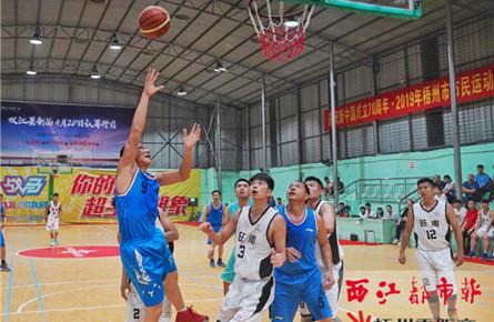 篮球场上激战酣