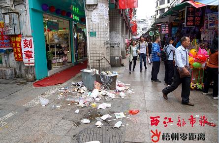 骑楼城步行街现随意丢弃垃圾现象
