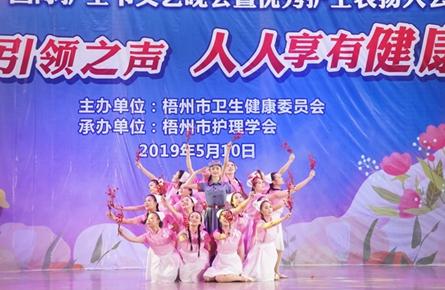 """""""5·12""""国际护士节晚会暨表扬大会昨举行"""