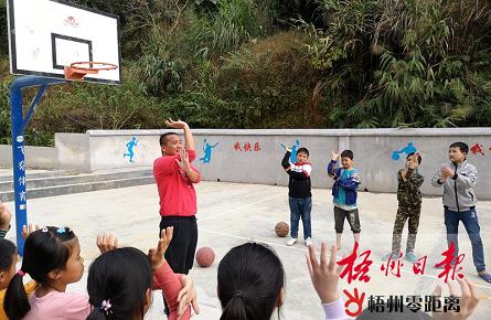 培养学生对体育的兴趣