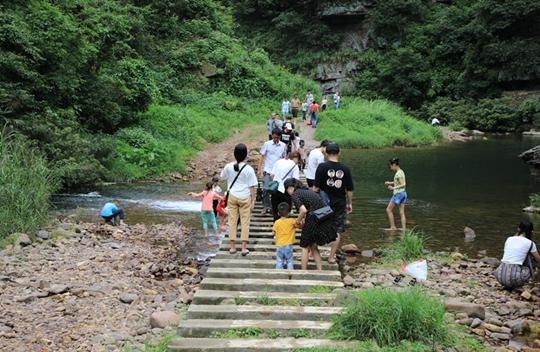 开发山水文化旅游