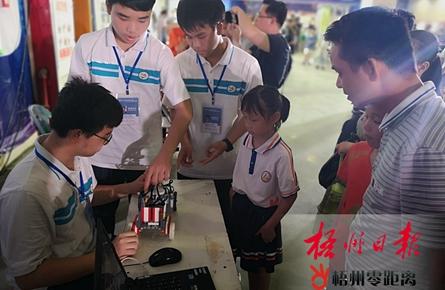 机器人兴趣教育玩出自信