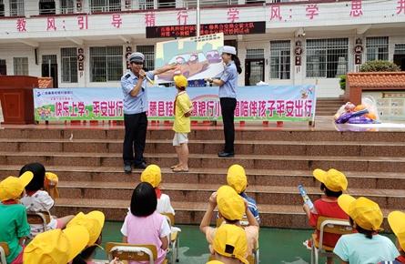 共庆六一儿童节