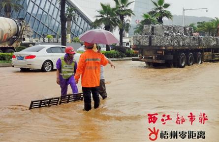 降雨致毅德城附近积水 最深处达60厘米