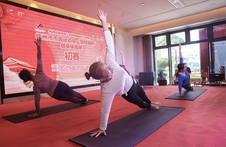 160多名瑜伽爱好者交流竞技