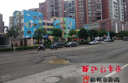 兴龙路地面坑洼影响行车安全