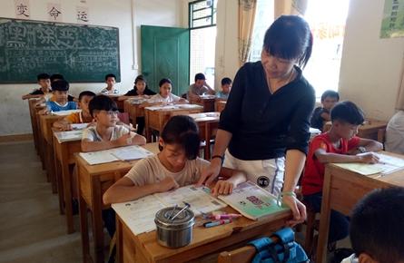满腔热情投身教育