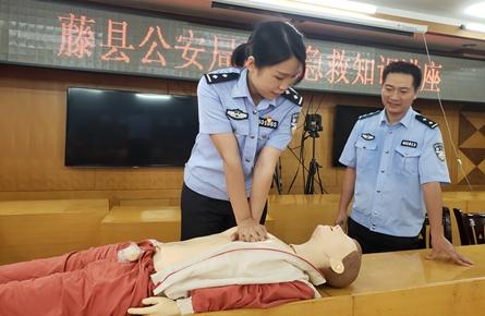 应急救护技能培训