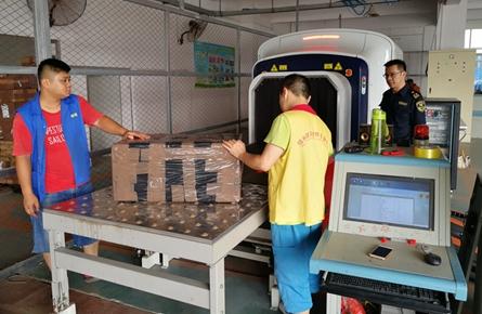 梧州海关配备先进设备提高监管水平