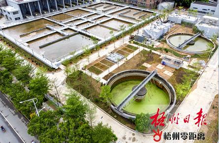 污水处理厂将向公众开放
