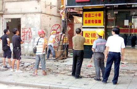 万秀区依法启动违约房屋拆除工作