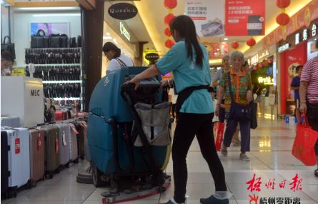 商场清洁环境卫生