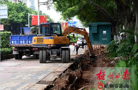 道路改造施工