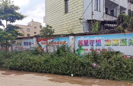 """乡镇环境卫生有改善 """"创城""""氛围不够浓"""
