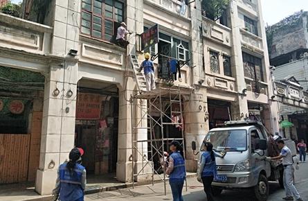 专项整治城市街道环境