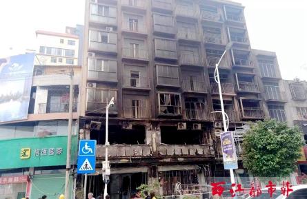 岑溪一民房发生火灾