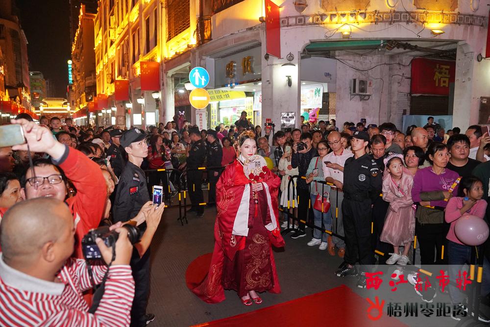 2019年岭南(梧州)婚俗文化大典昨日拉开序幕