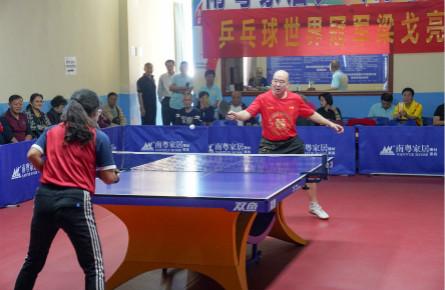 乒乓球世界冠军与梧州球迷互动交流