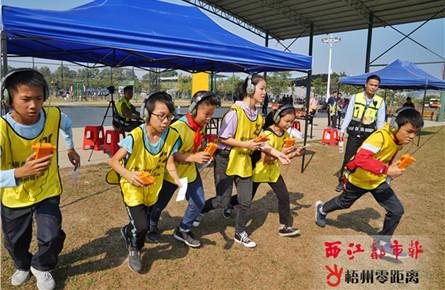 2019年梧州市青少年无线电测向运动锦标赛圆满收官