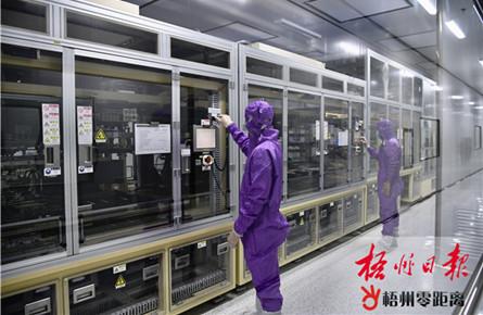 生产液晶电子产品