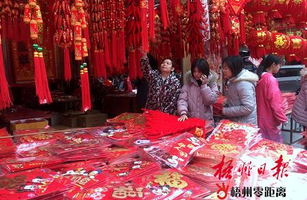 春节饰品销售红火