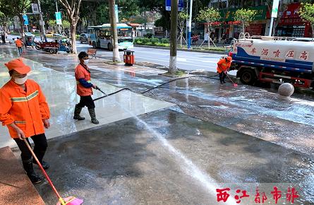 清洁人行道路面