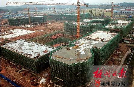 宝玉石创意产业园厂房建设进展顺利